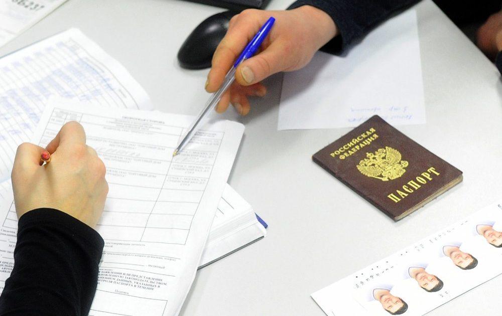 Кадастровый паспорт на квартиру