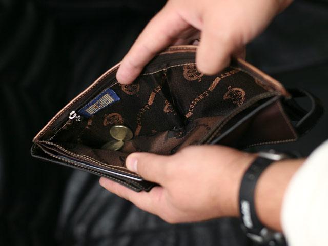 Какие последствия банкротства физического лица
