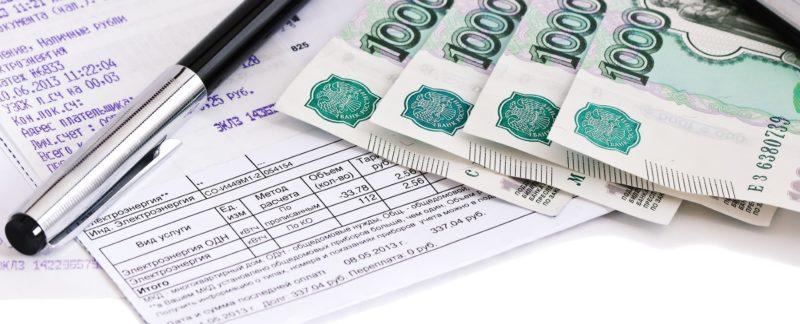 Как узнать долг по квартплате