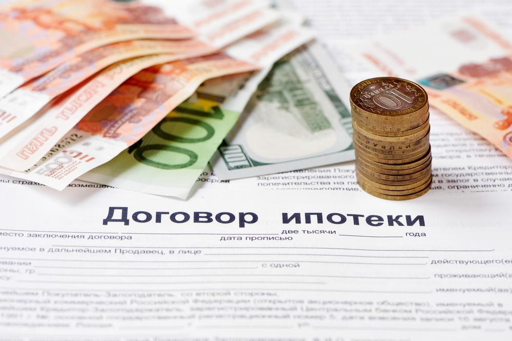 Нет денег далее оплачивать ипотеку