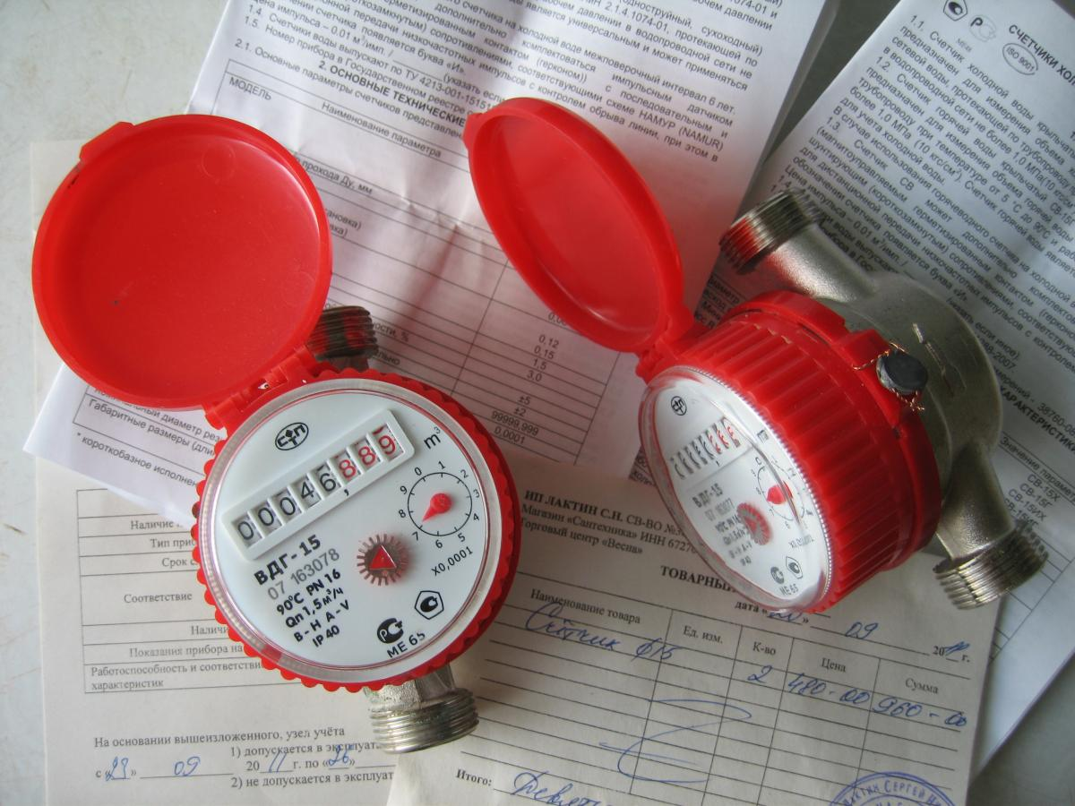 Проверка счетчиков воды на дому без снятия