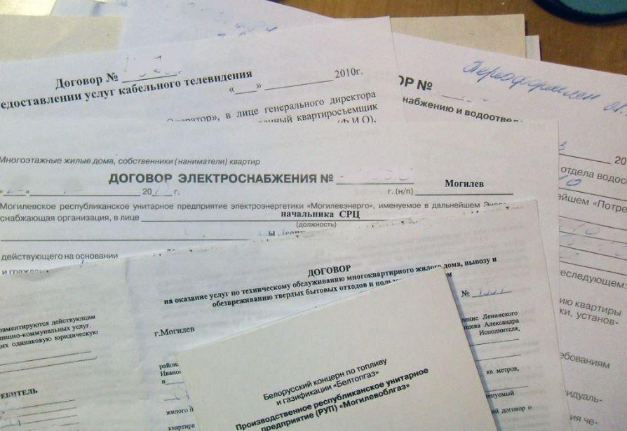 документы нужны для регистрации покупки квартиры