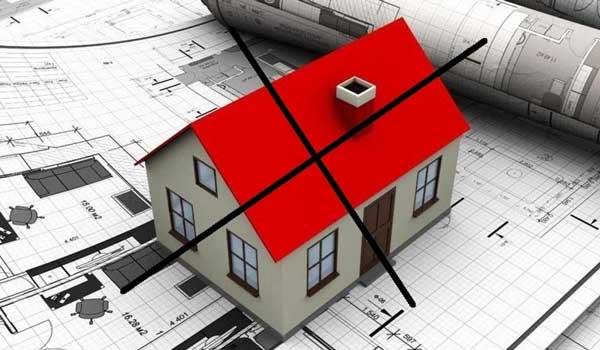 учета объекта недвижимости