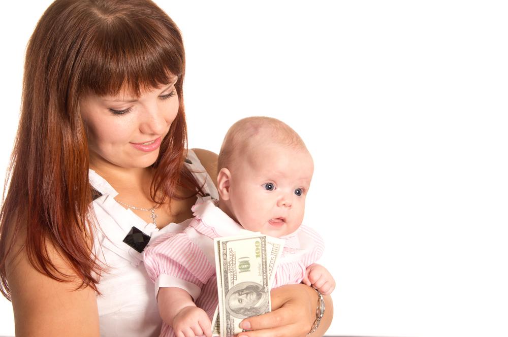 Ежемесячное пособие по уходу за ребенком