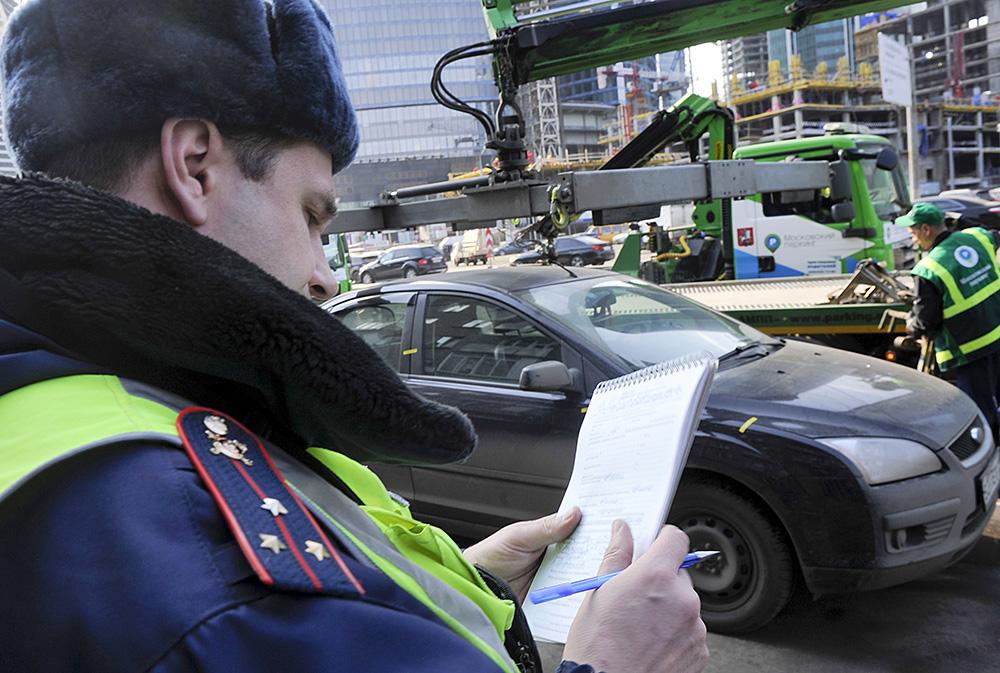 Задержание транспортного средства