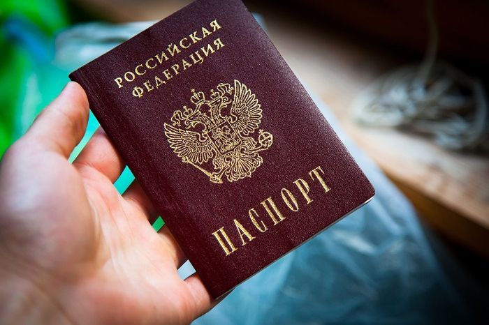 Как восстановить утерянный паспорт