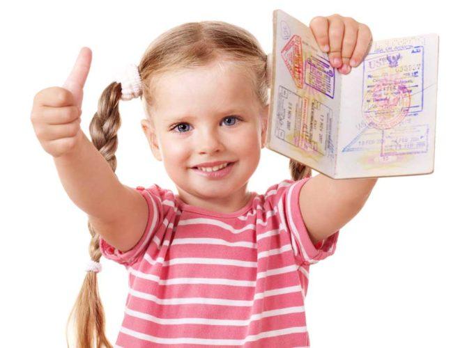 Как вписать ребенка в паспорт РФ