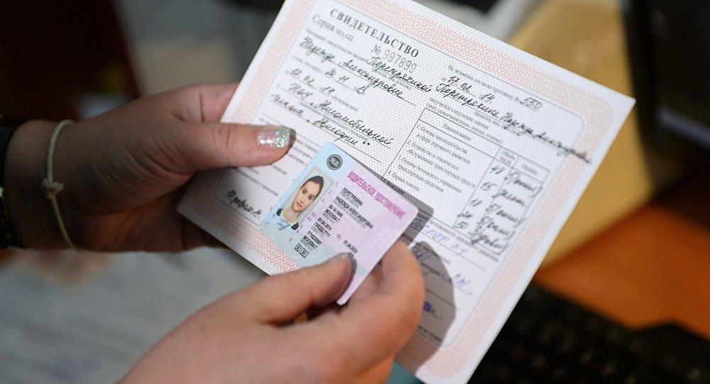 Утеряно водительское удостоверение