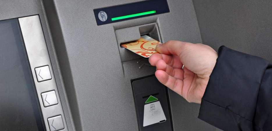 мошенничества с банкоматами