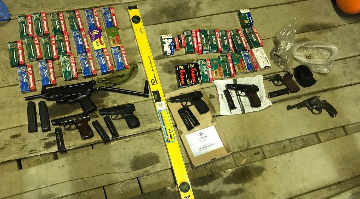 ношение оружия и боеприпасов