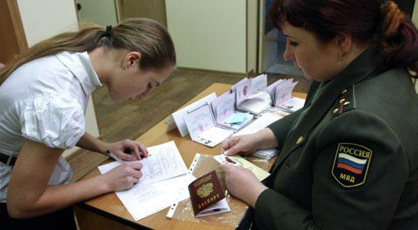 получения паспорта в 14 лет