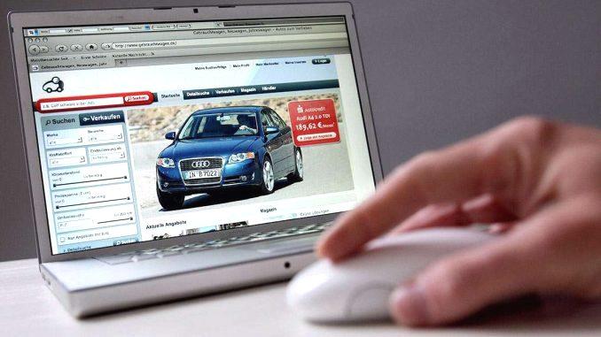 страхования машины по ОСАГО через интернет
