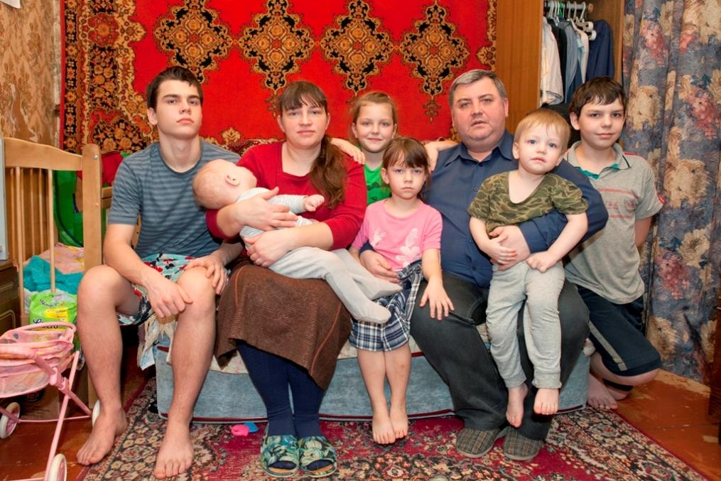 Льготы и пособия малоимущим семьям