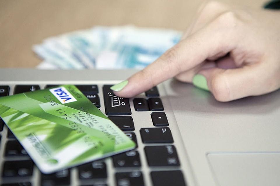 банковскими картами